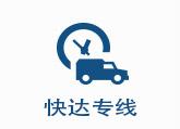 必威官网专线